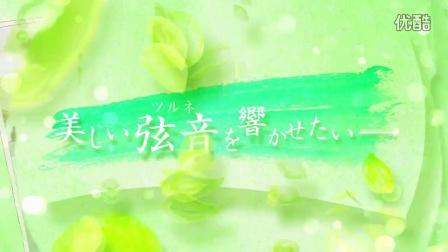 文库「弦音-风舞高校弓道部-」