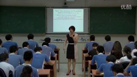 《speaking》教學課例(高二英語,平岡中學:朱勝英)