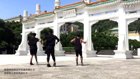 健身舞 广场舞  朋友的酒 任贤齐 台北版  王广成