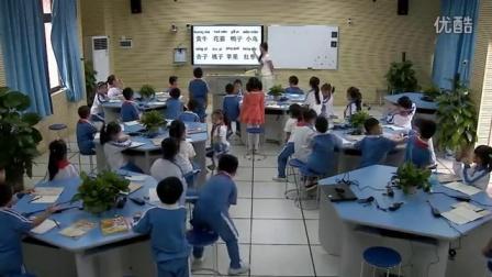 《大小多少》 教学实录(人教版语文一上,龙华中心小学:李玲玉)
