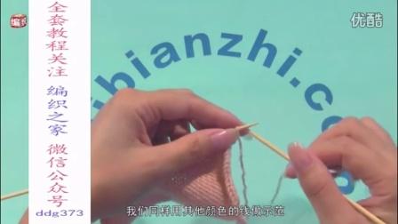 织围巾线不够怎么加线伏针收针编织(8)织围巾什么颜色好看吗