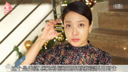 【丽子美妆】中文字幕_Una-补妆技巧分享+我的包包里有什么