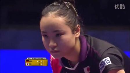 2016国际乒联总决赛 女单第一轮 韩莹vs伊藤美诚