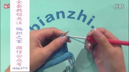 织围巾什么颜色好看编织教程(3)如何用两种线织围巾