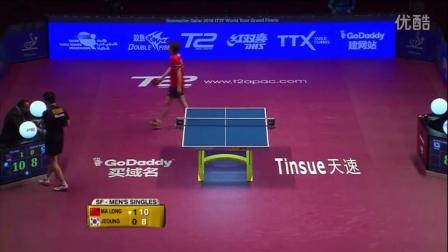 2016国际乒联总决赛 男单半决赛 马龙vs郑荣植