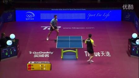 2016国际乒联总决赛 男单半决赛 樊振东 vs 许昕