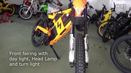 2016-12-10-BOXON-橘黄色,可拆卸电池,电池带警报