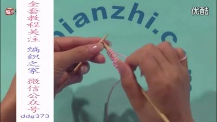 给男生织围巾什么颜色好编织教程(14)如何用两种线织围巾