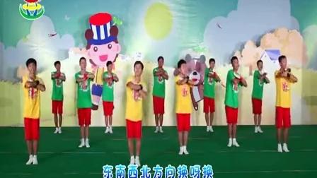 小班幼儿园早操幼儿早操舞蹈视频-爱上幼儿园