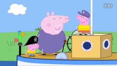 小猪佩奇打扮美美哒 粉红猪小妹玩口红
