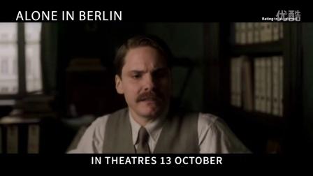 戰爭片《柏林孤影》預告
