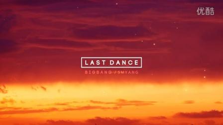 BIGBANG - LAST DANCE钢琴版