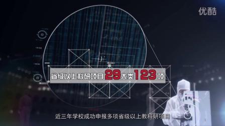 江苏信息职业技术学院宣传片