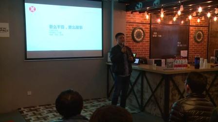 朝阳创业课堂丨垂直内容创业  秦朝_餐饮老板内参创始人