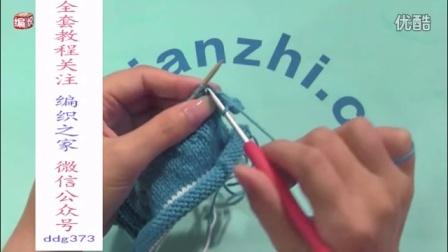 给男生织围巾什么颜色好编织教程(1)织围巾线头怎么接