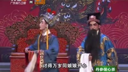 粤剧唐明皇与杨贵妃全集(龙国轩 卢红萍)