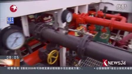 """上海:全球最大、功能最全特种模拟船""""吴淞号""""启用"""