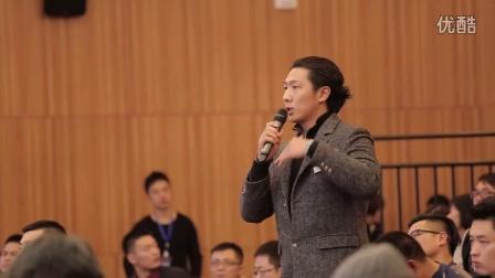 2016首届中国健身私教高峰论坛