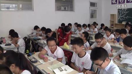 《洋务运动》川教版历史八上第5课-重庆鲁能巴蜀中学-王浪花