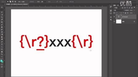 Arctime中同一行文字显示不同样式的方法