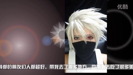 中日知名coser贺电2017星幻动漫年度祭成都
