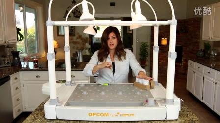 Garden Answer Plants the OPCOM Farm GrowBox