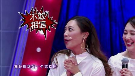 """偶像就该酱婶20161216期:花絮 :李咏自曝""""双肾盂"""""""