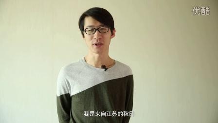 秋日为NESO2016江苏队送上祝福