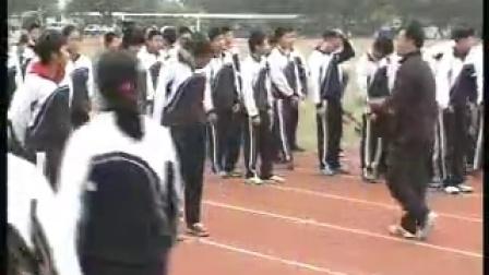 《短跑——途中跑》教學課例(九年級體育,橫崗中學:黃衛東)