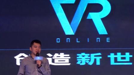 恺英网络联手大朋VR打造VRonline