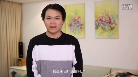 Fly为NESO2016广西队送上祝福