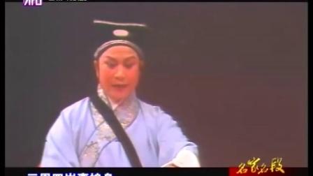 越剧大师尹桂芳晚年登台演唱集锦