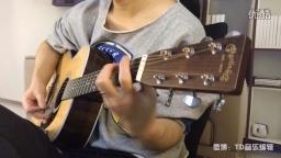 王一吉他小站——SHE《你曾是少年》