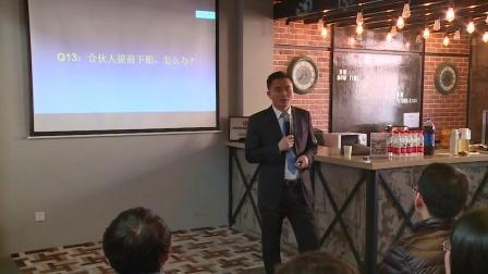 朝阳创业课堂丨消费升级创业出路   郑明龙_精一天使公社 投资合伙人