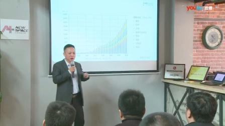 朝阳创业课堂丨消费升级创业出路   王国然_精一天使公社 投资合伙人