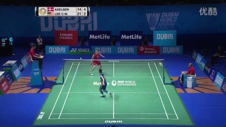 2016迪拜总决赛第三天 安赛龙VS李宗伟