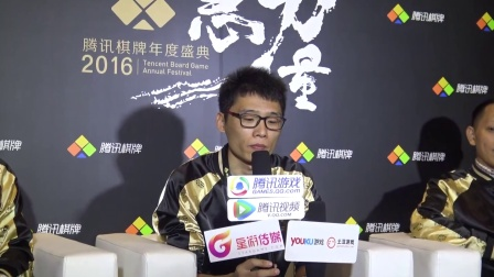 QQ游戏牌王邀请赛三强出炉