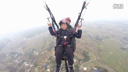 2016-12-18 滑翔伞飞行体验