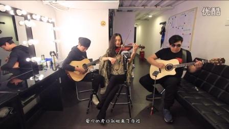【郝浩涵吉他教学】吉他弹唱 虎口脱险(搭档:又又、陶俊)