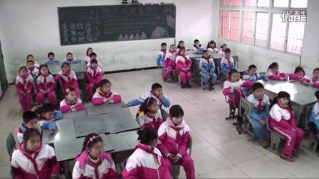 《兩只老虎》觀摩課(人教版音樂二年級,三原實驗學校:何耀樺)