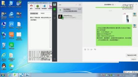 淘宝QQ微信白菜群内部优惠券机器人软件群代理推广功能及时雨白菜群程序