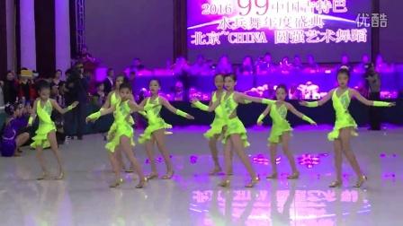 人大附中朝阳分校上德舞蹈队在北京圆强艺术舞蹈节上表演少儿拉丁舞(跳舞网录制)