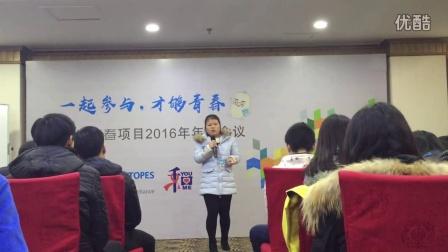 MSIC职系青春项目分享  渭南幼儿师范