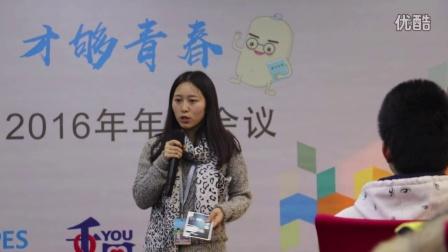 MSIC职系青春项目分享 重庆合作伙伴