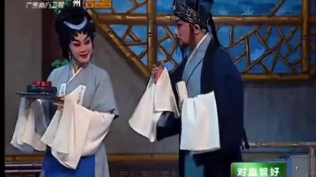 粤剧东坡与朝云全剧(丁凡 蒋文端)