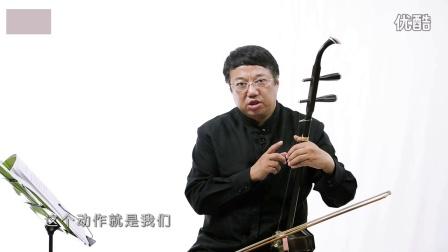 宋飞二胡教程_赛狗二胡教学视频集二胡配件二胡 小叶紫檀