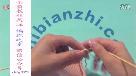 给男生织围巾代表什么颜色伏针收针编织(8)简易织围巾视频教程