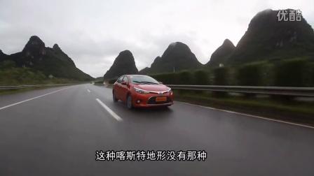 [胖哥试车]82期雷厉风行试驾广汽丰田雷凌