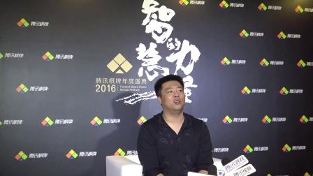 体育大咖跨界秀牌技马哲斗地主邀请赛夺冠
