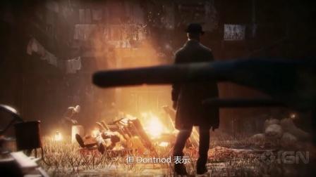 《奇异人生》开发商Dontnod为新作《吸血鬼》发布了新的预告片